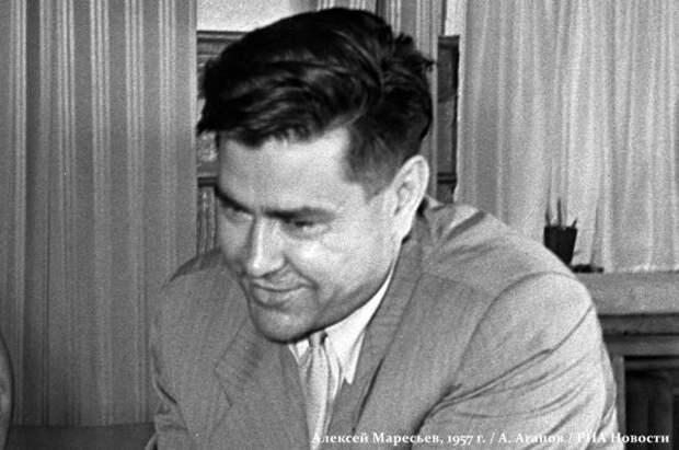 Настоящий советский человек. Кому страшен подвиг Маресьева?