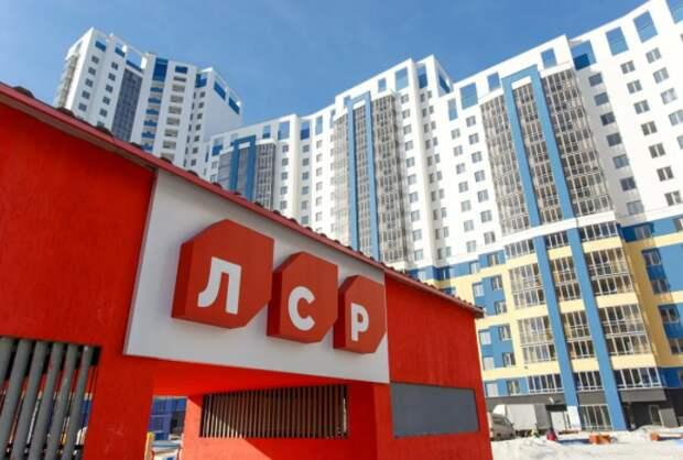 Портфель девелоперских проектов ЛСР оценен в 276 млрд рублей