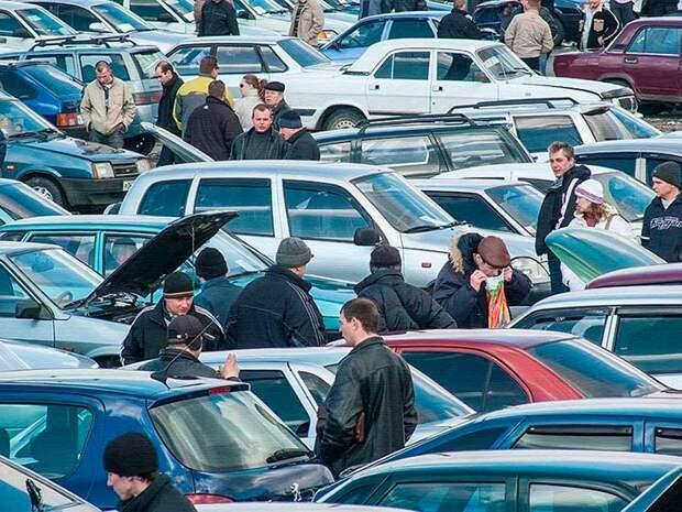 Рынок авто с пробегом