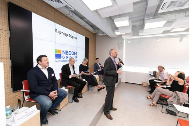 Фотографии с Hospitality Industry Forum
