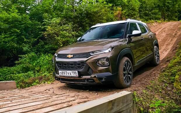 Новый Chevrolet Trailblazer: модный размер и крутой автомат