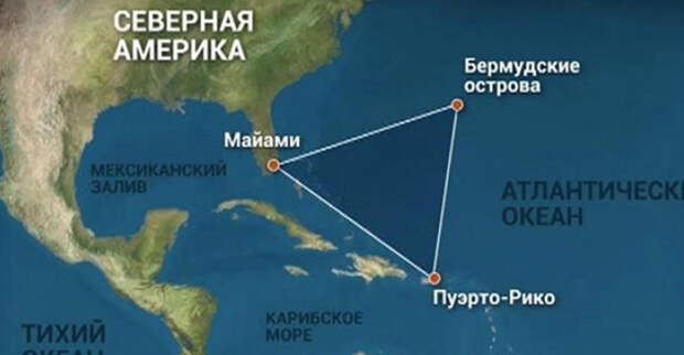 Тайну Звена 19 связывают с Бермудским треугольником. /Фото: patrioty.org.ua