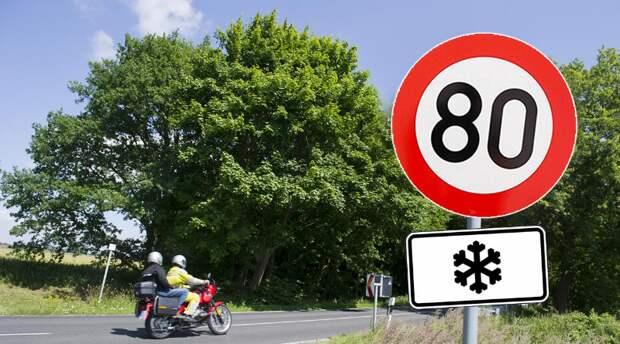 Этого не знают многие водители: когда действует данное ограничение скорости?