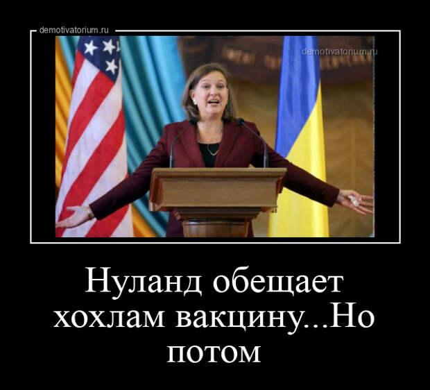Пекин наказал Киев за антикитайское голосование в ООН