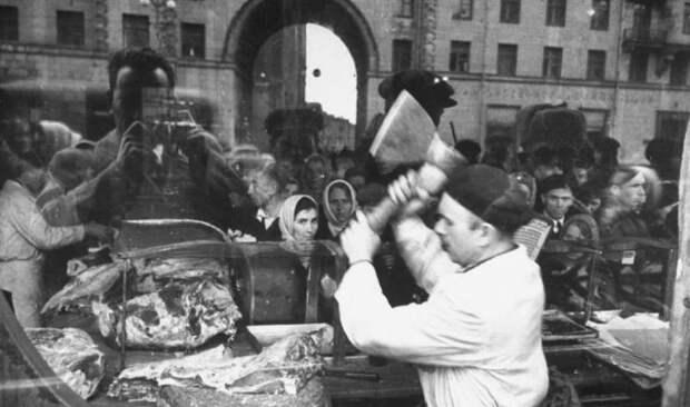 Денежная реформа 1947 года и отмена карточек в СССР