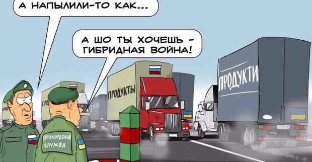 Эксперт объяснил, почему Москва продолжает торговать с Украиной