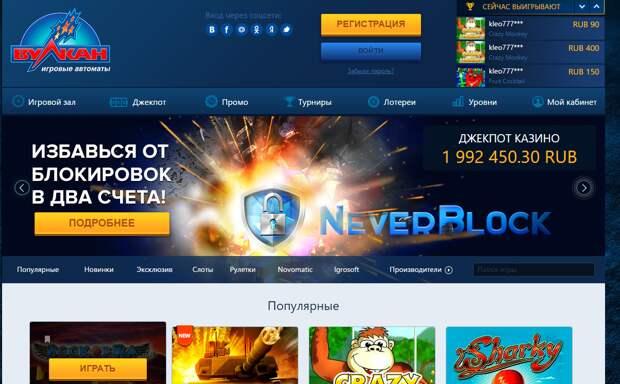 Почему онлайн казино становятся все популярнее?