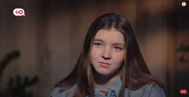 Участница «Беременна в 16» рассказала, как изменилась ее жизнь после шоу