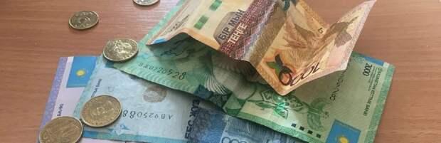 В Мангистау управление госзакупок объявило конкурсы на 48,8 миллиардов тенге