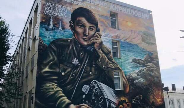 ВКазани появилось новое граффити