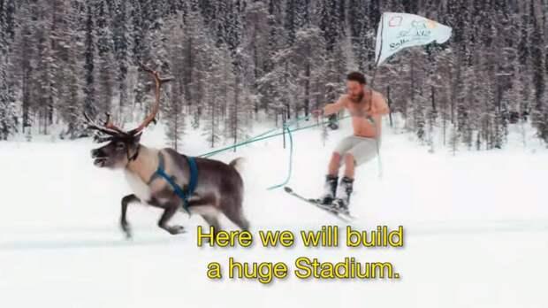 Финский город в шутку подал заявку на проведение Олимпиады-2032, чтобы привлечь внимание к глобальному потеплению