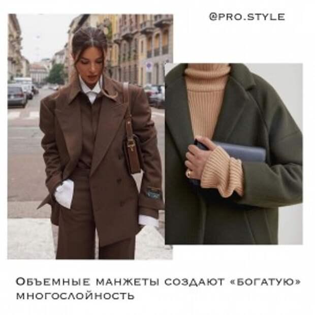 pro.style_141416467_410138243425052_3964574019164210539_n