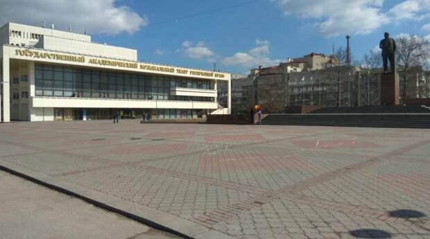 В Симферополе за 110 миллионов отремонтируют площадь Ленина