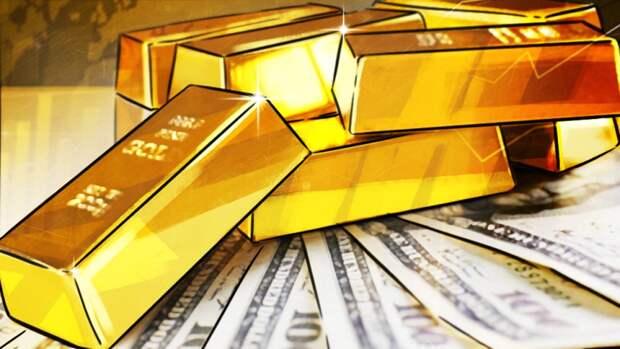 Изучены перспективы золота как инвестиционного актива