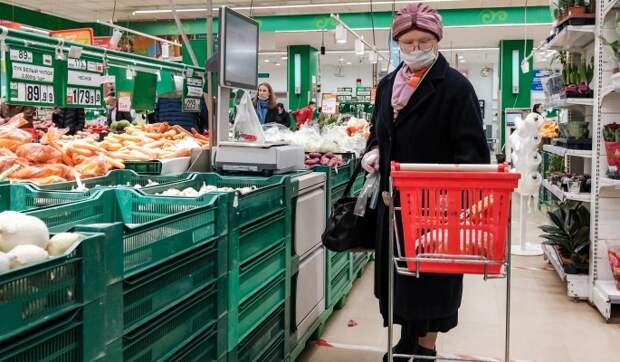 Прожиточный минимум в России стали считать по-новому