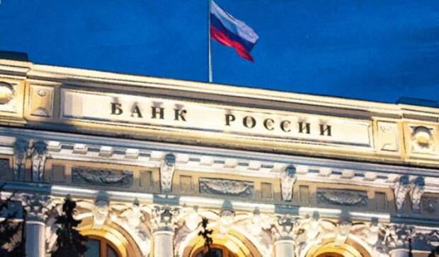 Банк России запустит эксперимент по использованию цифрового рубля