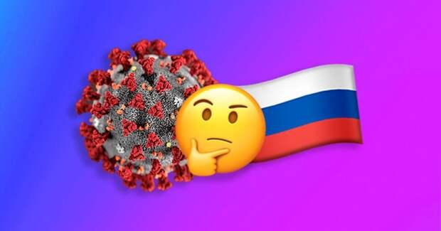 В Москве появился первый зараженный коронавирусом. Его держали в общей палате