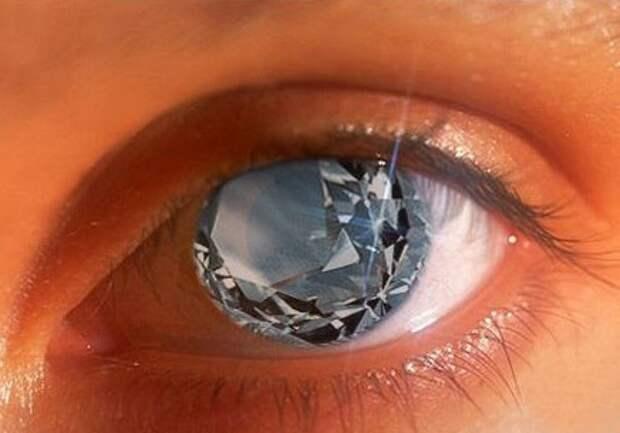 Чтобы глаз как алмаз!