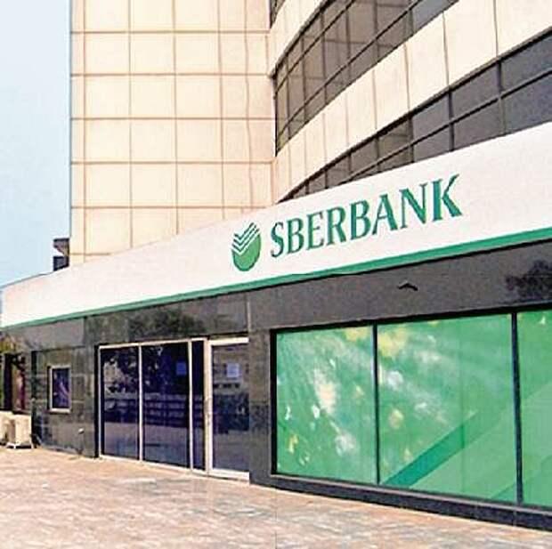 """""""Сбербанк"""" планирует дополнительно капитализировать филиал в Индии на $30 млн"""