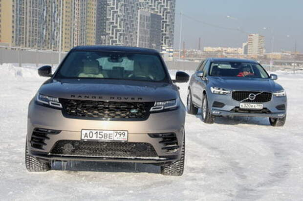 Range Rover Velar, Volvo XC60 плюс лопата