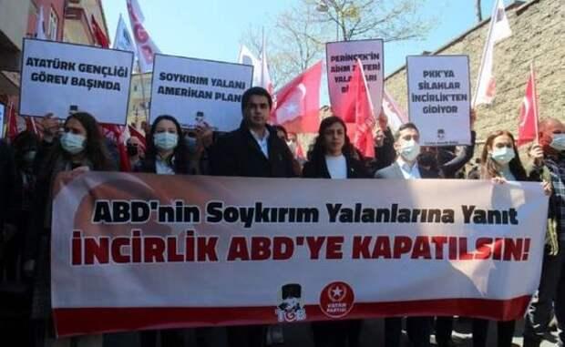 В Анкаре манифестанты потребовали признать Крым Российским и выдворить базы США из Турции