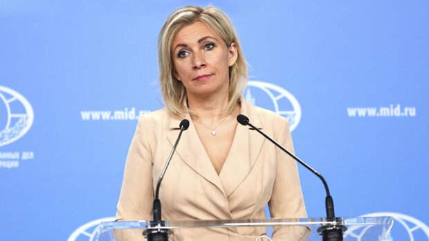 Захарова сообщила о паритетном состоянии сотрудников посольств