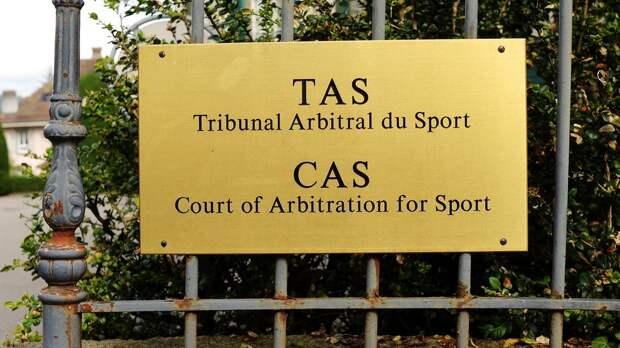 РУСАДА не станет оспаривать решение CAS