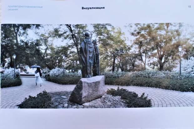 Севастопольцам разрешили самим выбрать деревья и скамейки для сквера