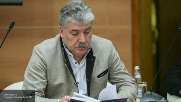 Павел Грудинин лишил водоснабжения жителей деревни Слобода