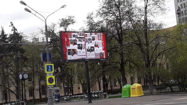 """Количество участников шествия """"Бессмертного полка"""" достигло пяти миллионов"""
