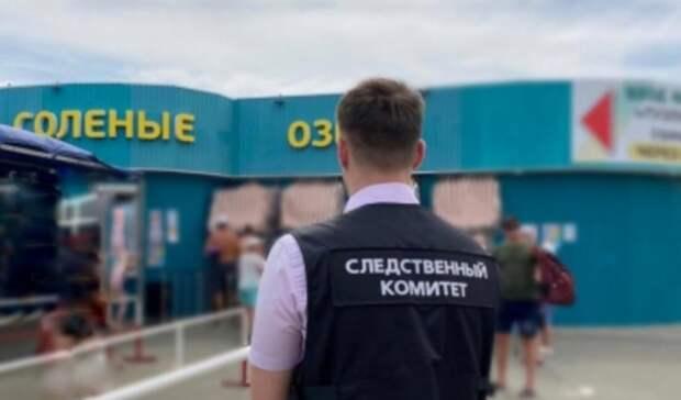 Прокурор Оренбургской области объяснил отмену льгот накурорте вСоль-Илецке