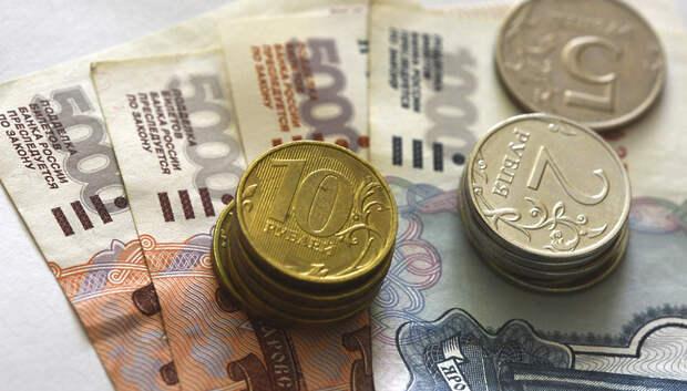 Председатель Мособлдумы поручил обеспечить контроль за расходованием бюджетных средств