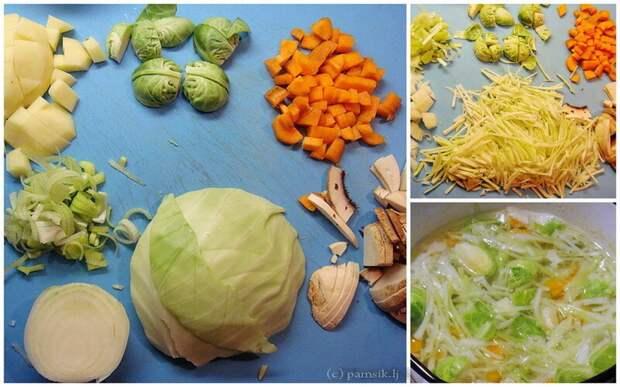 Это чисто овощной супчик с брюссельской капустой