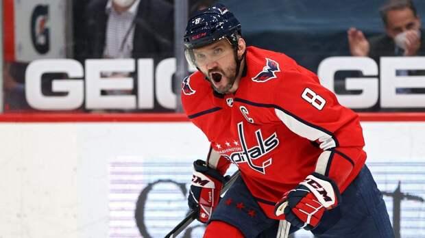 Эксперты оценили шансы Овечкина установить уникальный рекорд НХЛ уже в нынешнем сезоне