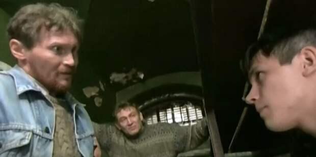 """Кадр из фильма """"Последняя встреча""""."""