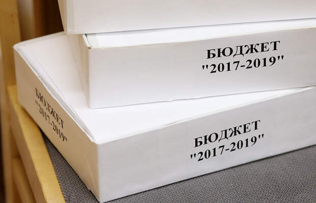 Медведев подтвердил приоритеты бюджета на 2017-2019 годы