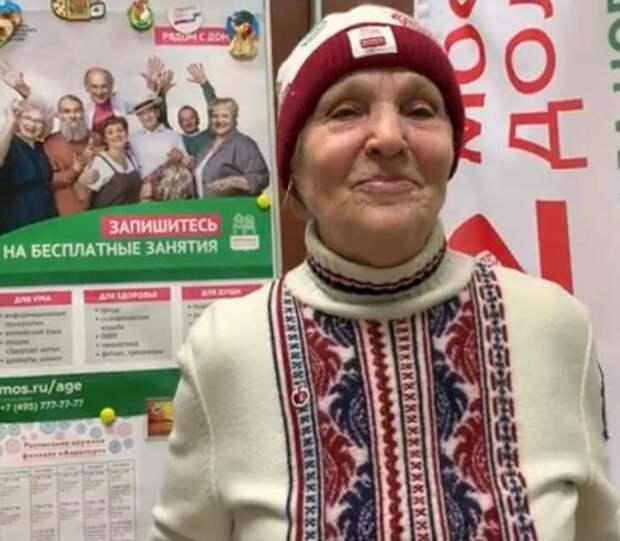В ЦСО «Аэропорт» возобновил свою работу патриотический клуб для пенсионеров