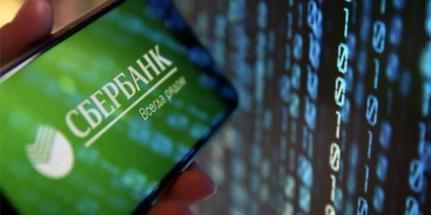 Греф спас 57 млрд рублей