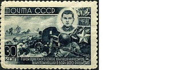 Как чеченец Ханпаша Нурадилов из пулемета уничтожил более 920 немецких солдат, 7 пулемётных расчетов #Герой Советского Союза, #Ханпаша Нурадилов, #история, #факты