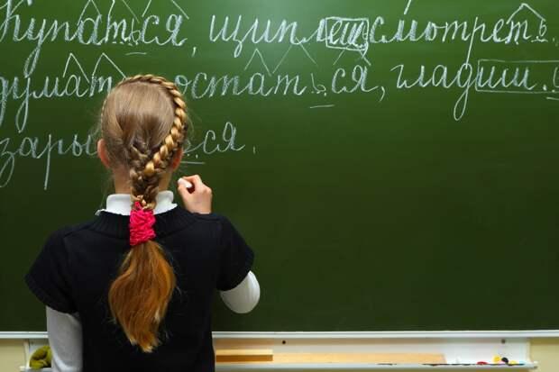 В Одессе русский язык лишили статуса регионального