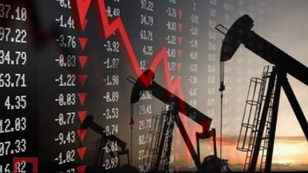 Ценность нефти падает, отступая от многолетних максимумов - СМИ