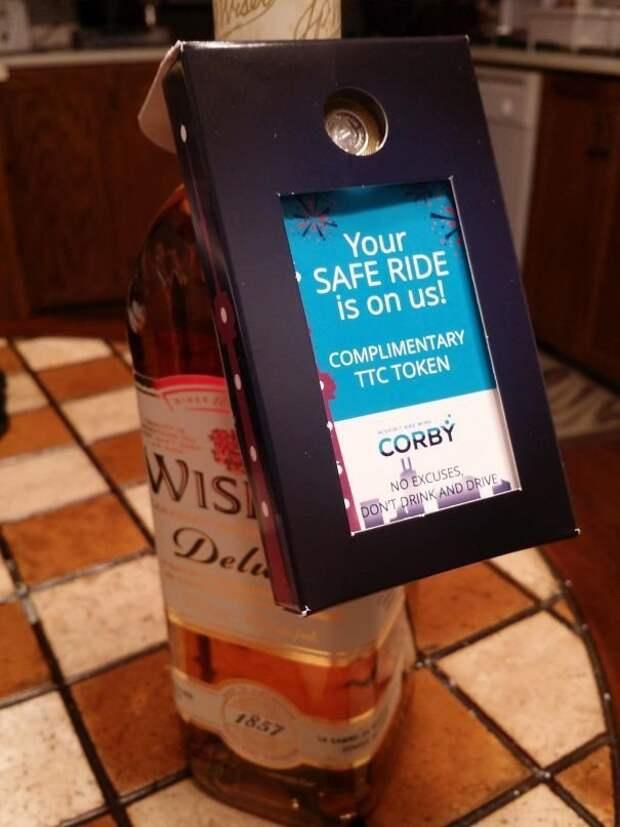 К бутылке канадского виски прилагается бесплатный билет на общественный транспорт идеи, необычно, нестандартно, нестандартные идеи, оригинально, оригинальные решения, проблемы, решения