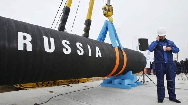 Странные европейцы. «Вы должны поставлять нам дешевый газ, но вы не должны качать его по этой новой трубе»