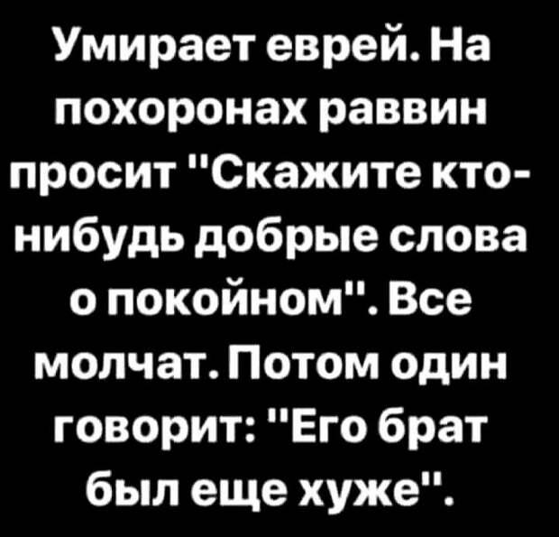 Дочь нового русского говорит с плачем своему мужу...