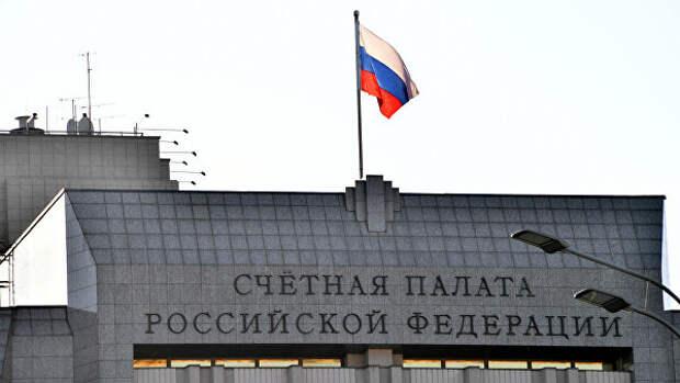 Госфинансирование для российской науки «токсично» – Счетная палата - фото 1