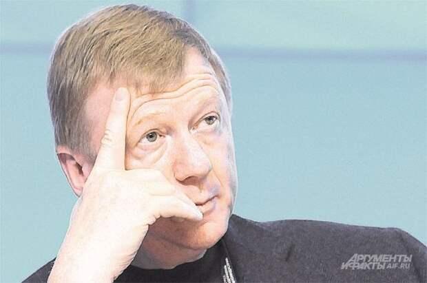 Чубайс заявил, что Россия может сохранить статус великой энергодержавы