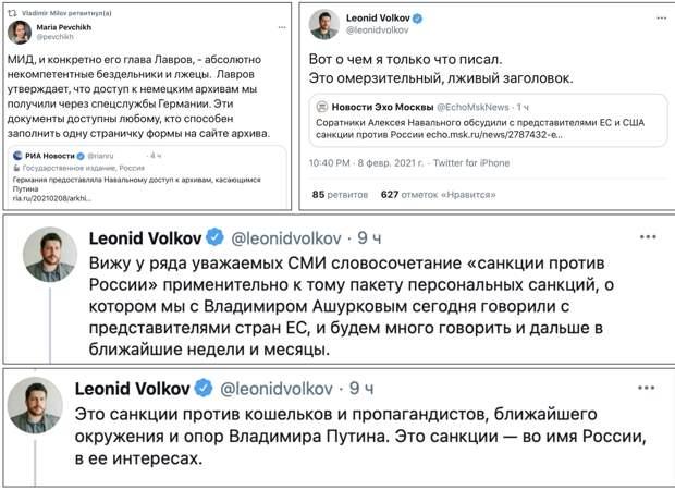 Интересно наблюдать, как меняется восприятие реальности у высшего руководства страны. И я не только про Путина сейчас