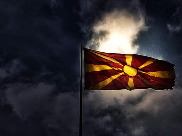 К странам Европы, выславшим российских дипломатов, присоединилась Северная Македония