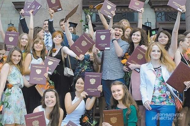 В российских дипломах об образовании и квалификации могут появиться QR-коды