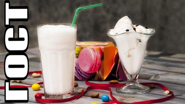Молочный коктейль по ГОСТу. Проще только чай заварить. Молочный коктейль, Кулинария, Видео, Видео рецепт